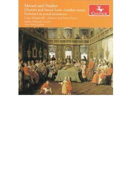 Kegelstatt-trio, Clarinet Chamber Music: Magistrelli(Cl) Arion Sq Etc +stadler