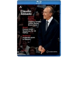 ベートーヴェン:『エグモント』全曲、モーツァルト:『ハフナー』、アリア集 アバド&ルツェルン祝祭管、バンゼ、シェーファー、ガンツ(日本語字幕付)