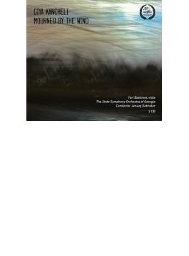 交響曲第4番、第5番、第6番、風は泣いている カヒーゼ&グルジア国立響、バシュメット(2CD)