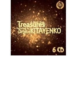 ショスタコーヴィチ:交響曲第10番、ブラームス:ドイツ・レクィエム、ドニゼッティ:ミゼレーレ、他 キタエンコ&モスクワ・フィル(6CD)