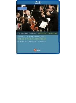 シューベルト:交響曲第9番『グレート』、6つのドイツ舞曲(ヴェーベルン編)、ヨゼフ・シュトラウス アーノンクール&ウィーン・フィル(2009)