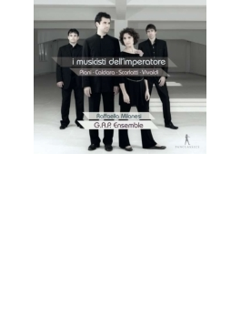 I Musicisti Dell'imperatore-music From The Reign Of Karl 6: G.a.p. Ensemble Milanesi(S)