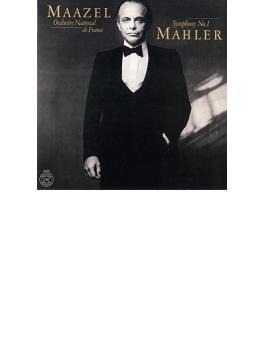 交響曲第1番『巨人』 マゼール&フランス国立管弦楽団