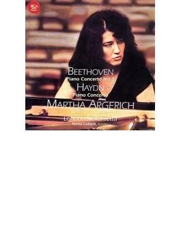 ベートーヴェン:ピアノ協奏曲第2番、ハイドン:ピアノ協奏曲 アルゲリッチ、ロンドン・シンフォニエッタ