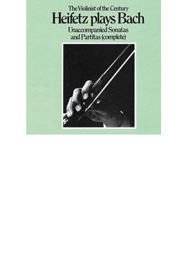 無伴奏ヴァイオリンのためのソナタとパルティータ全曲 ハイフェッツ(2CD)