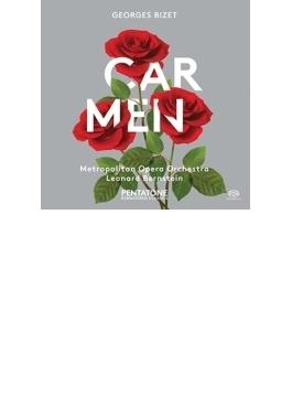 『カルメン』全曲 バーンスタイン&メトロポリタン歌劇場、ホーン、マックラッケン、クラウセ、他(1972 ステレオ)(2SACD)