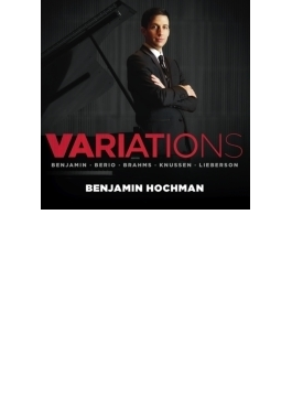ブラームス:ヘンデル変奏曲、ナッセン:変奏曲、ベリオ:5つの変奏曲、リーバーソン:ピアノ変奏曲、他 ホックマン