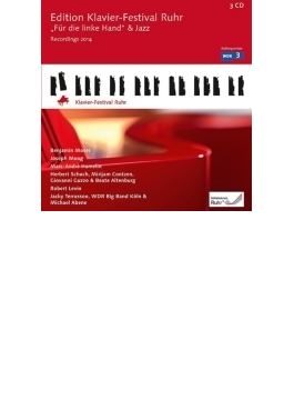 ルール・ピアノ・フェスティヴァル・エディション第33集~ヨゼフ・モーク、ベンヤミン・モーザー、ヘルベルト・シュフ、ジャッキー・テラソン、他(3CD)
