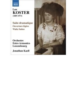 劇的な組曲、レジュール序曲、ワルツ組曲集 ヨナタン・カエル&エストロ・アルモニコ・ルクセンブルク室内管