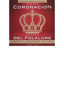 Coronacion Del Folklore