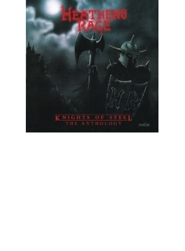 Knights Of Steel - The Anthology