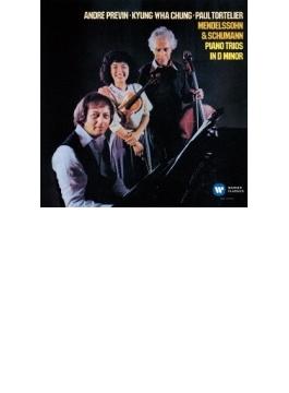 Piano Trio, 1, : Chung Kyung-wha(Vn) Tortelier(Vc) Previn(P) +schumann: Piano Trio, 1,