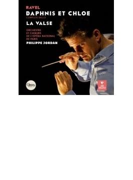 『ダフニスとクロエ』全曲、ラ・ヴァルス フィリップ・ジョルダン&パリ・オペラ座管弦楽団
