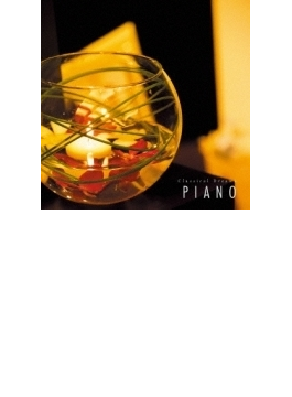Classical Dreams 4-piano