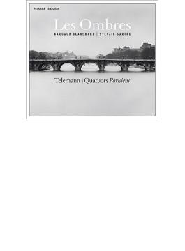 パリ四重奏曲集 レゾンブル