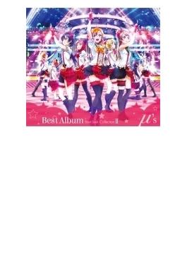 ラブライブ! μ's Best Album Best Live! Collection II 【超豪華限定盤】