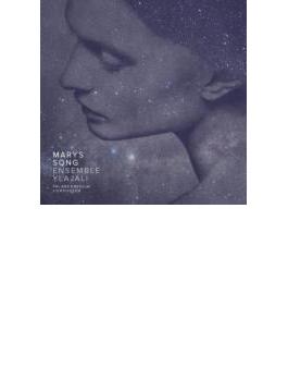 Mary's Song: Bakksjo / Ensemble Ylajali (Hyb)