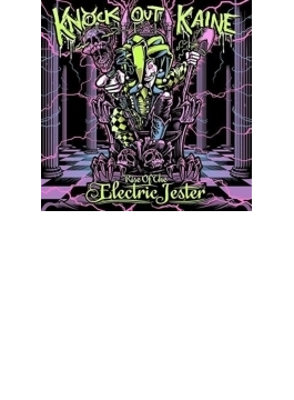 Rise Of The Electric Jester