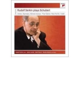 ルドルフ・ゼルキン、プレイズ・シューベルト(5CD)