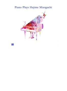 Piano Plays Hajime Mizoguchi 溝口肇