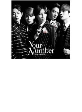 Your Number 【通常盤】 (CD+撮り下ろしフォトブックレット16P)