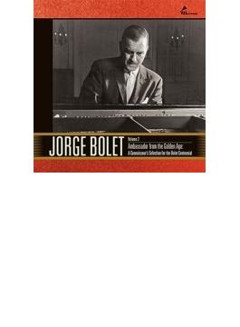 ホルヘ・ボレット・ボックス第2集~1970~80年代ステレオ録音中心の構成(6CD)