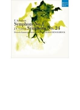シューベルト:交響曲第1番、ヴォルジーシェク:交響曲 ヘンゲルブロック&ドイツ・カンマーフィル