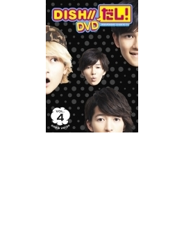 DISH//だし!DVD Vol.4