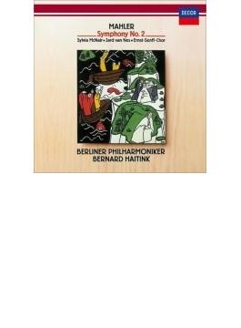 交響曲第2番『復活』 ハイティンク&ベルリン・フィル、マクネアー、ヴァン・ネス(2CD)
