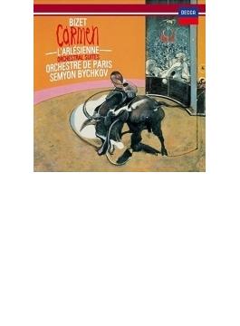 『カルメン』組曲、『アルルの女』組曲 ビシュコフ&パリ管弦楽団