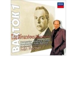 管弦楽作品集1~『中国の不思議な役人』全曲、他 イヴァン・フィッシャー&ブダペスト祝祭管