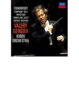 交響曲第6番『悲愴』、『ロメオとジュリエット』 ゲルギエフ&マリインスキー歌劇場管弦楽団