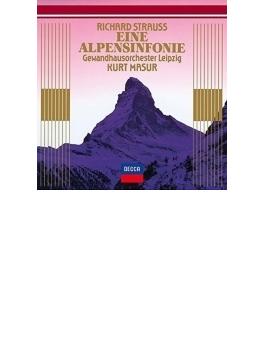 アルプス交響曲 マズア&ゲヴァントハウス管弦楽団