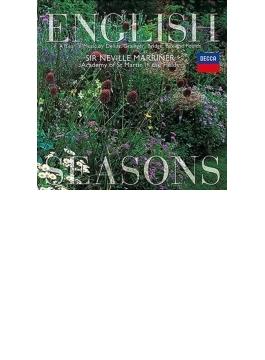 『春初めてのカッコウを聞いて~英国の四季』 マリナー&アカデミー室内管弦楽団