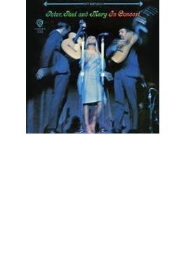 In Concert (Hyb)