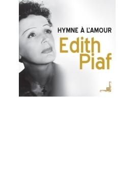 Hymne A L'amour
