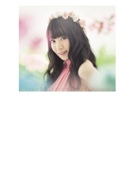 Angel Blossom 【初回限定盤】(CD+DVD)