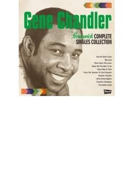 Brunswick Complete Singles Collection (Rmt)(Ltd)