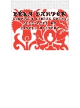 合唱曲全集 ドブサイ&リスト音楽院合唱団、エトヴェシュ・ローラント大学合唱団、コチシュ(2CD)