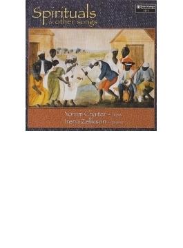 黒人霊歌と歌曲集 チャイター、ゼリクソン