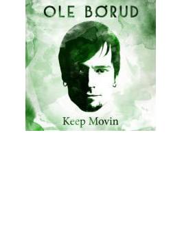 Keep Movin'