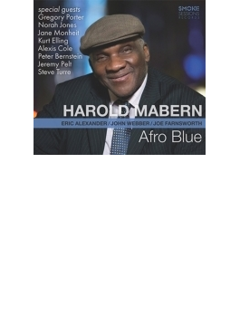 Afro Blue (Digi)