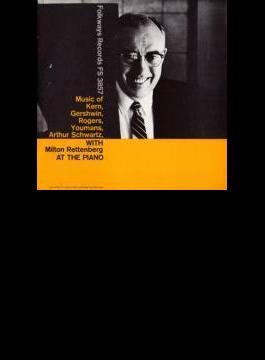 Music Of Kern Gershwin Rogers Youmans