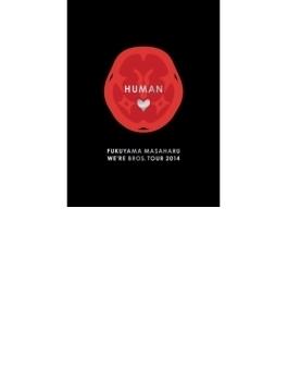 FUKUYAMA MASAHARU WE'RE BROS. TOUR 2014 HUMAN (豪華盤)