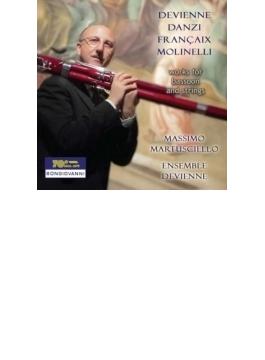 ドヴィエンヌ:ファゴット四重奏曲集、ダンツィ:ファゴット四重奏曲、他 マルトゥシェッロ、アンサンブル・ドヴィエンヌ