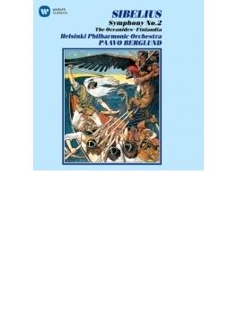 交響曲第2番、フィンランディア、大洋の女神 ベルグルンド&ヘルシンキ・フィル