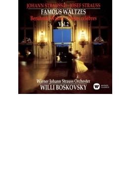 ワルツ名曲集第2集 ボスコフスキー&ウィーン・ヨハン・シュトラウス管弦楽団