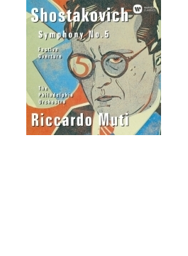 交響曲第5番『革命』、祝典序曲 ムーティ&フィラデルフィア管弦楽団