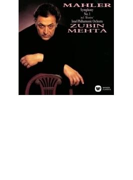 交響曲第1番『巨人』~花の章付き メータ&イスラエル・フィル
