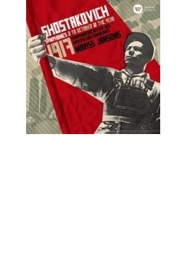 交響曲第12番『1917年』、第2番『10月革命に捧ぐ』 ヤンソンス&バイエルン放送響